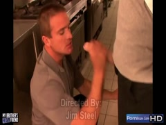 hot gay hard fucking deep in chef man's ass